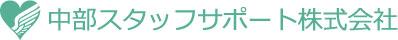 沖縄県 医療 求人|医療 求人検索なら中部スタッフサポート